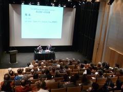 150228パリ会館講演会.jpgのサムネール画像